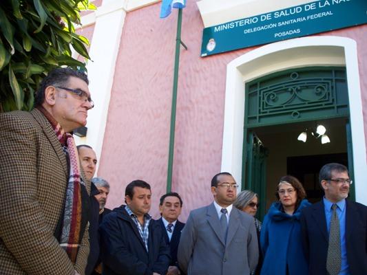 Autoridades presentes en la puesta en valor de la sede de la SSSalud.