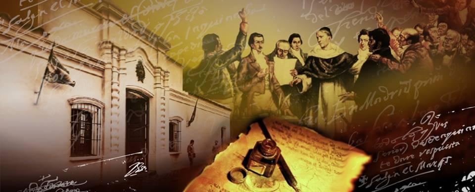 San Miguel - certamen literario