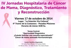 Realizarán las IV Jornadas Hospitalaria de Cáncer de Mama, Diagnóstico, Tratamiento y Reconstrucción