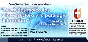 La UCAMI realizará un curso teórico-práctico de neurociencia