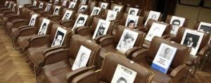 Son 49 los represores prófugos por los que el ministerio de Justicia ofrece recompensa