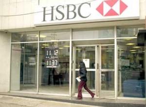 Ganancias: los bancos no podrán deducir como gastos las multas y sanciones administrativas