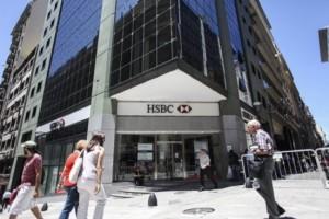 HSBC: dieron a conocer las empresas investigadas por presunta evasión