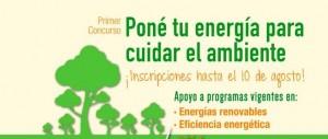 """La Came lanza primer concurso """"Poné tu energía para cuidar el ambiente"""""""