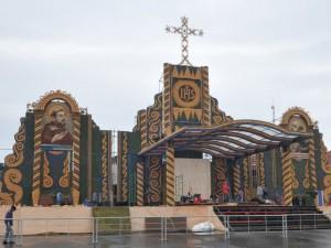 #FranciscoenParaguay: Hoy entregan el imponente retablo que se usará en misa de Ñu Guasu