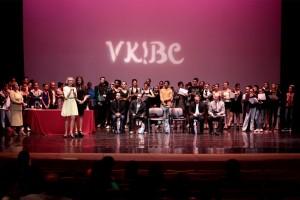 Se realizará este mes la preselección sudamericana del Vkibc