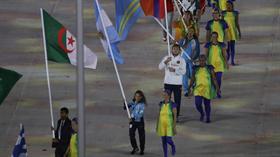 Río 2016 - La Cidade Maravilhosa despidió a los Juegos Olímpicos: el mundo ya mira a Tokio
