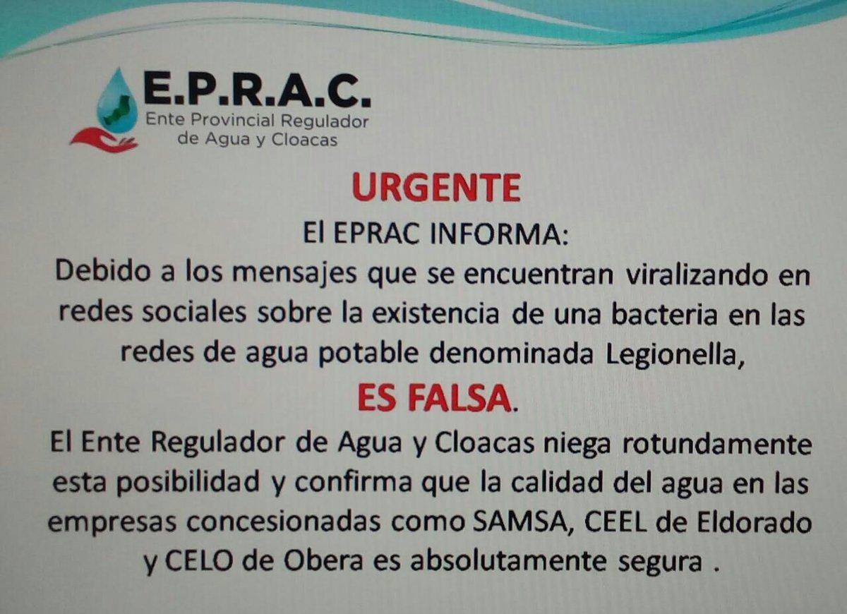 El EPRAC desmiente que la red de agua potable esté contaminada