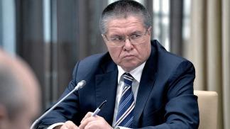 Detienen a Ministro de Economía ruso acusado de corrupción