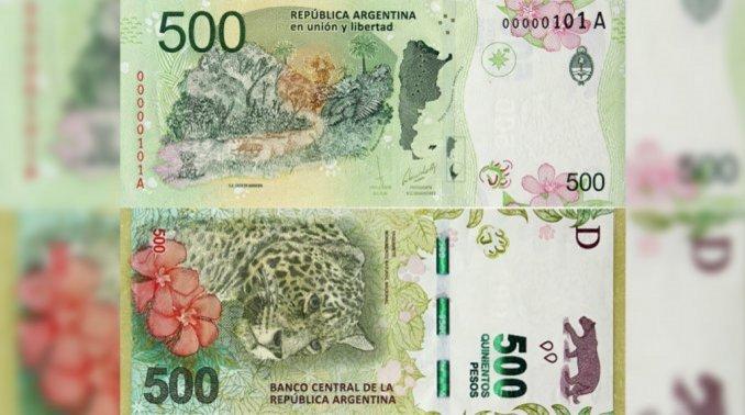 ¿Vos que pensás? El billete de $500 podría tener el mejor diseño del mundo