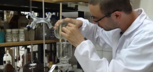 En Puerto Rico se dictará la tecnicatura en Celulosa y Papel de la UNaM