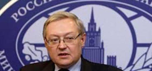 """Para Rusia, la relación con EEUU se encuentra """"en su punto más bajo"""" desde la guerra fría"""