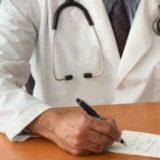 Informan nuevas fechas de los Consultorios Satélites de Cirugía Plástica y Reconstructiva