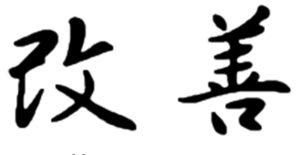 Seminario con especialista japonés sobre método kaizen y rentabilidad empresaria se realizará en Eldorado