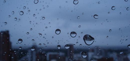 Se mantiene el alerta por fuertes lluvias y tormentas para toda la Provincia