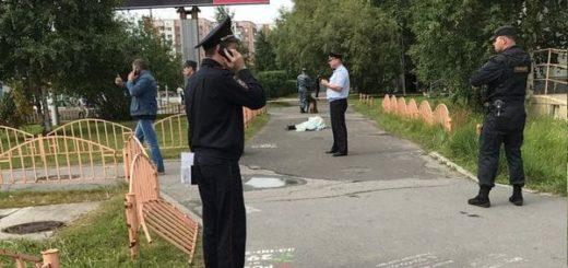 Rusia: hombre armado con un cuchillo hirió a ocho personas y fue abatido por la policía