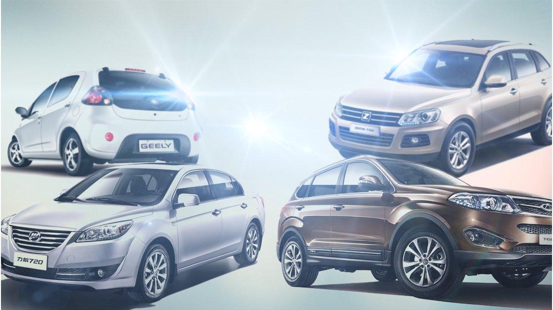 El mercado de autos chinos llega a la Argentina en el 2018 con 14 marcas