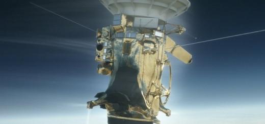 """La NASA registró """"sonidos escalofriantes"""" provenientes del espacio"""