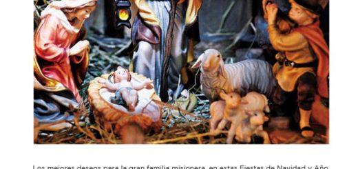 El Gobierno Provincial desea Felíz Navidad y un próspero 2018 a todas las familias misioneras