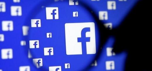 """Refuerzo de seguridad en Facebook: proponen un """"ejército"""" para combatir """"haters"""""""