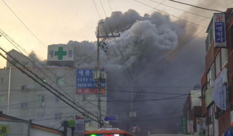 37 muertos tras el incendio de un hospital en Corea