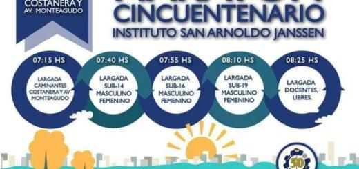 """Se suspendió la maratón por los 50 años del Instituto Politécnico """"San Arnoldo Janssen"""""""