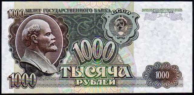 Para los misioneros que van al Mundial de Rusia, Dos Arroyos sortea 50.000 rublos
