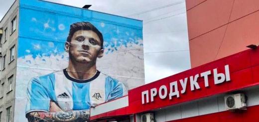 Bronnitsy, la localidad rusa donde está alojada la argentina le prepara una gran fiesta de cumpleaños a Messi