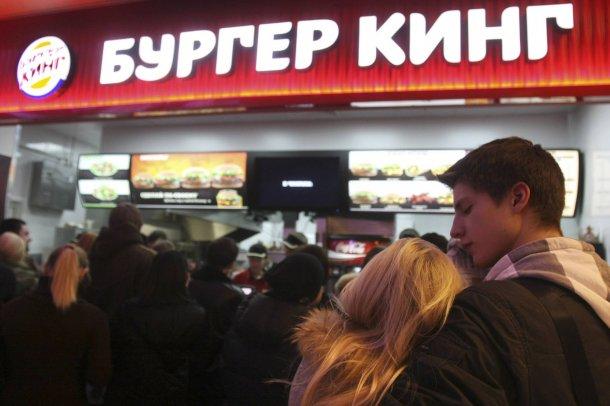 #Mundial2018: ¿De qué se trata la promo machista que indigna a toda Rusia?