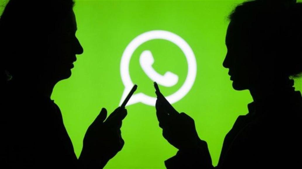 Por qué WhatsApp te avisa ahora cuando un mensaje es reenviado