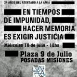 AMIA: El Gobierno de Misiones manifestó el acompañamiento en el dolor a la comunidad judía en particular