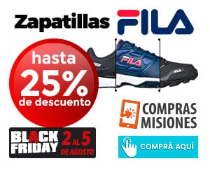 Black Friday en Compras Misiones: 25% Off en zapatillas; 30% en caloventores y muchas promociones más…Ingresá aquí y adquirilos por Internet