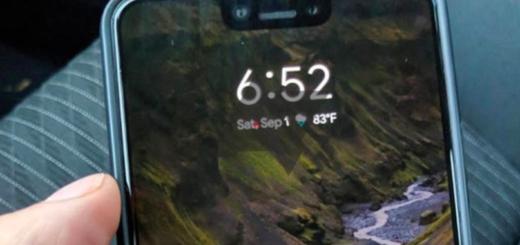 El descuido de un empleado de Google reveló el próximo gran proyecto de la compañía