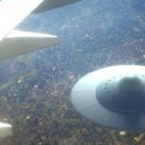 Se viralizó la imagen de un Objeto no Identificado sobrevolando el aeropuerto de Iguazú