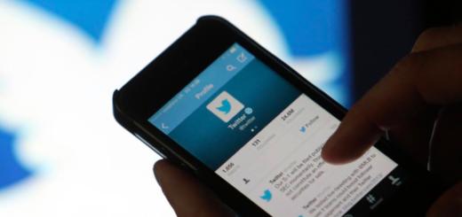 """Redes: Twitter evalúa eliminar el botón """"Me gusta"""""""