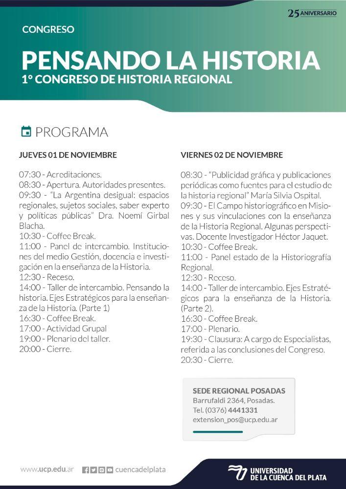 La especialista en historia Noemí Girbal Blacha participará del Primer Congreso de Historia Regional de la UCP
