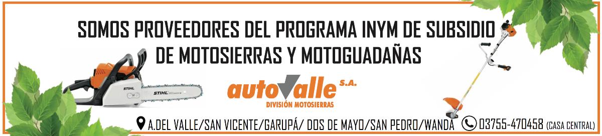 El programa de subsidio del INYM de motosierras y motoguadañas seguirá hasta el el 31 de diciembre de 2018.