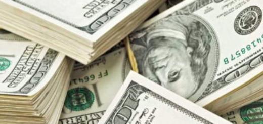 El dólar se vende a 39 pesos en Posadas