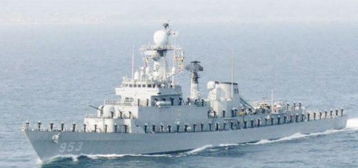 Corea del Sur donará una fragata a la Armada