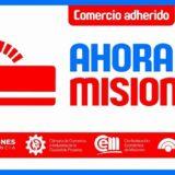 El Gobernador Passalacqua habilitó cámara de seguridad en el barrio El Porvenir II de Posadas