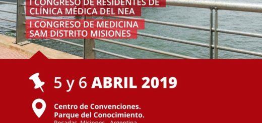 Posadas será sede del II Congreso Nacional de Clínica Médica y Medicina Interna del Nordeste Argentino