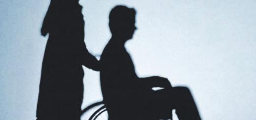A partir de ahora las pensiones por discapacidad deberán gestionarse de forma digital
