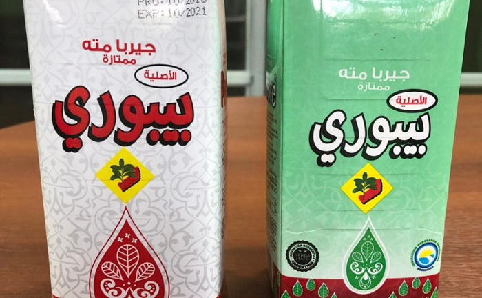 Tras abrir oficinas comerciales en la India, la cooperativa Piporé recorre Dubái posicionando a la yerba mate en los mercados del mundo