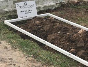 Último adiós a Natacha Jaitt: fue sepultada en el cementerio israelita de La Tablada