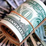 El Banco Central volvió a elevar las tasas, pero el dólar subió 20 centavos