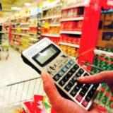 Para el sector privado, la inflación de 2019 será del 32% y el dólar estará $48,40
