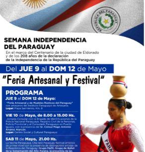 """Eldorado: este fin de semana se realizará la """"Feria artesanal y de muebles rústicos del Paraguay"""""""