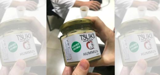 La ANMAT alerta sobre la intoxicación tras la internación de dos mujeres que consumieron un hummus en conserva