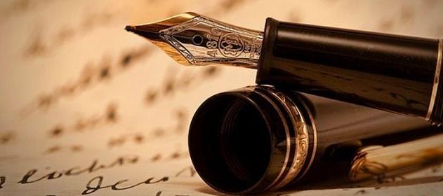 13 de Junio: ¿Por qué se celebra el Día del Escritor?