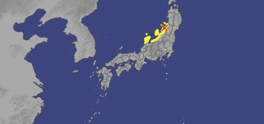 Alerta de Tsunami en Japón tras un fuerte sismo